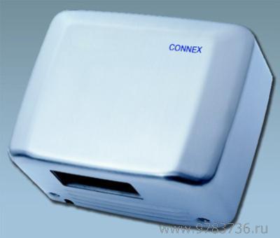 Сушитель для рук CONNEX HD-250A BRUSHED