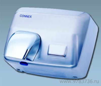 Сушитель для рук CONNEX HD-250B BRUSHED