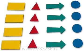 Символы магнитные AS101