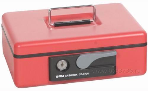 Кэшбокс CB-9705N