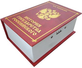 Книга-сейф История