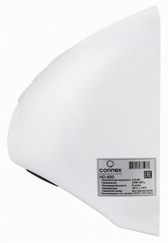 Сушитель для рук CONNEX HD-850
