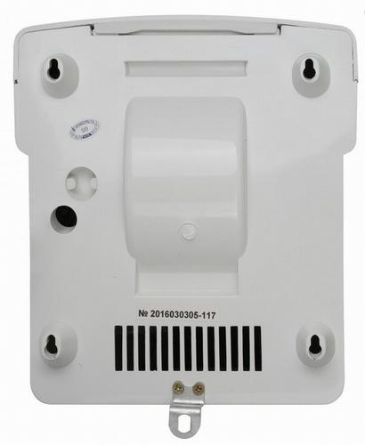 Сушитель для рук CONNEX HD-1650