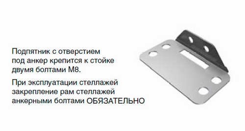 Стеллажи металлические ПРАКТИК MS Pro