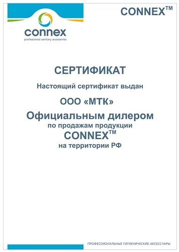 Фен настенный CONNEX WT-2000S3 CHROME LINIE